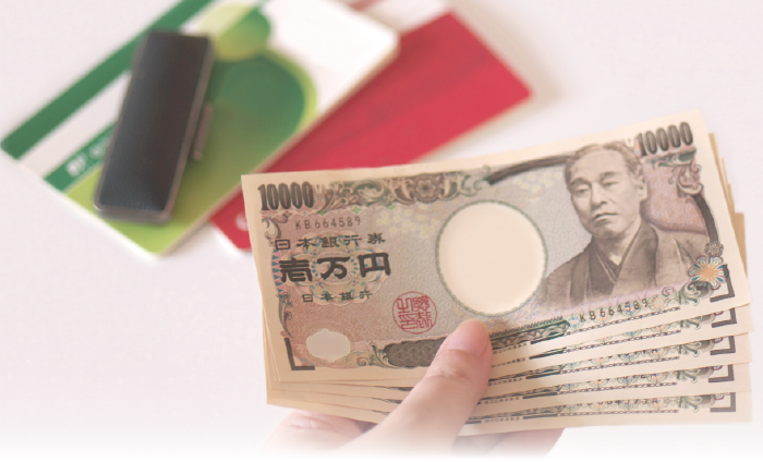 通帳と印鑑と現金